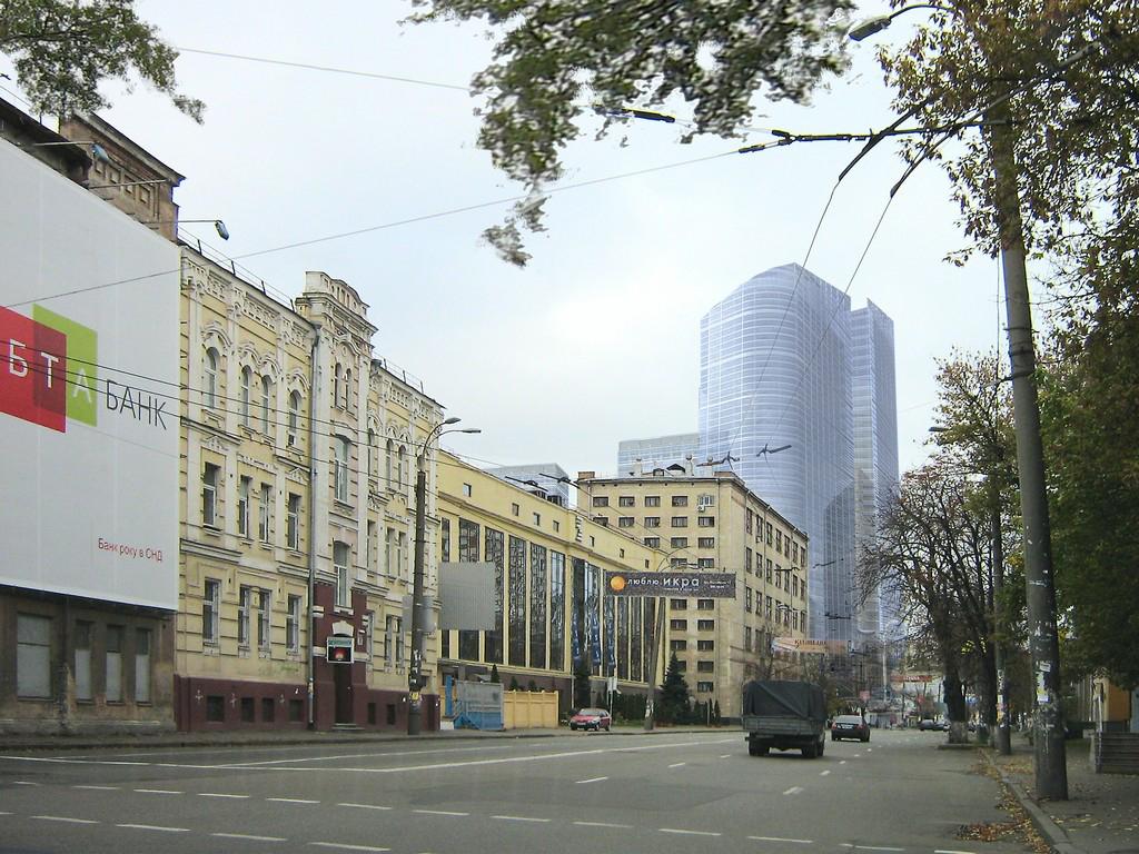 Горького