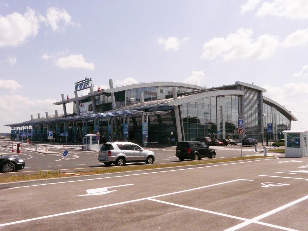"""Аэропорт """"Жуляны"""""""
